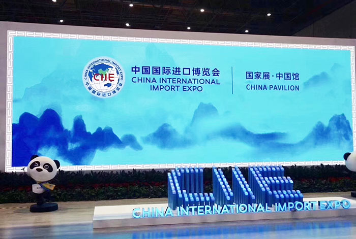 China international import expo in 2018